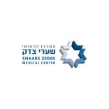 המרכז הרפואי שערי צדק לוגו