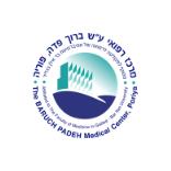 מרכז רפואי על שם ברוך פדה, פוריה - לוגו